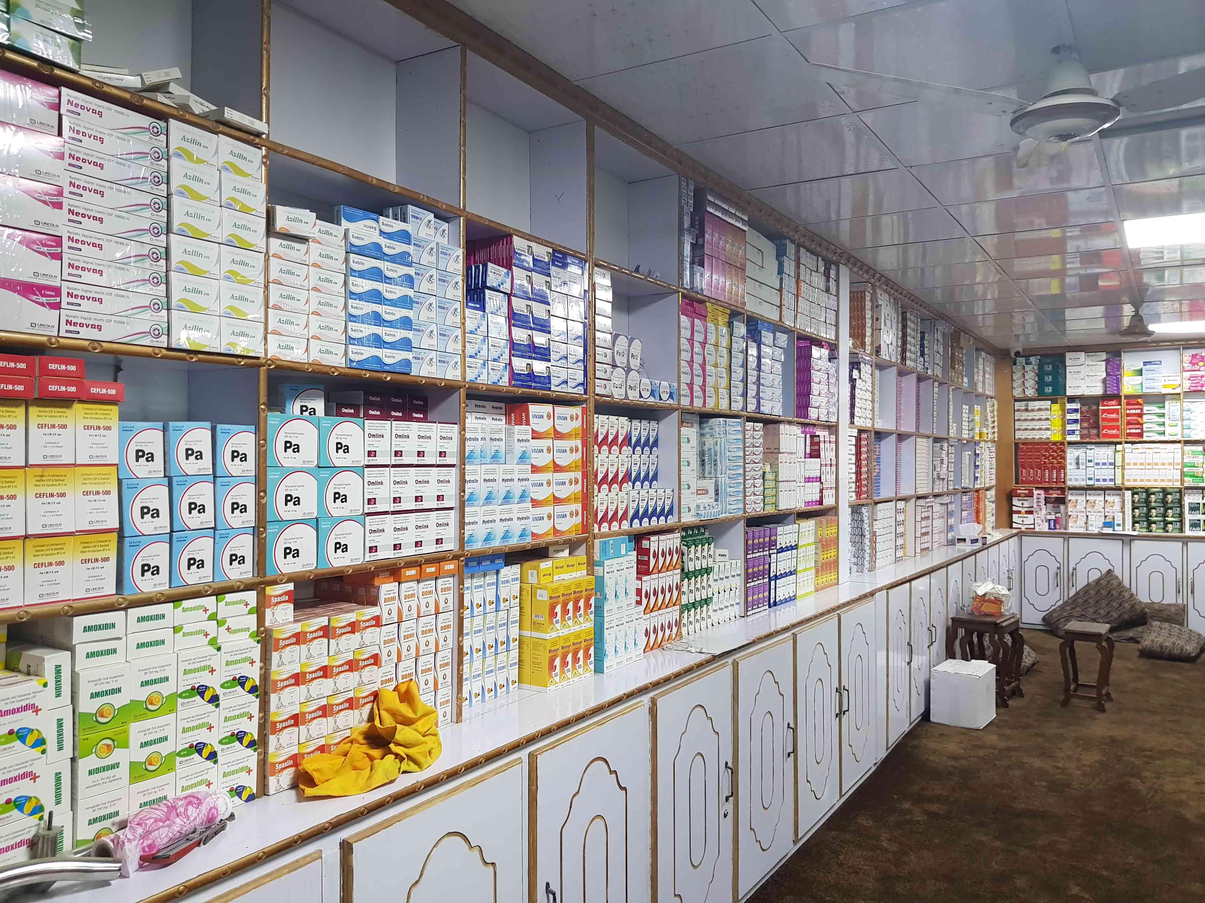 KSL Showroom